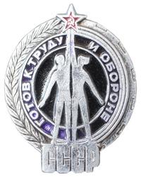 http://www.znak.biz.ua/images/xxv.jpg