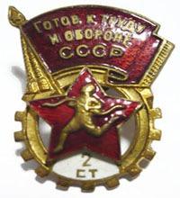 http://www.znak.biz.ua/images/viiiv.jpg