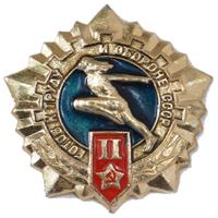 http://www.znak.biz.ua/images/xxiv(2).jpg