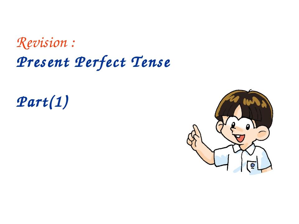 Revision : Present Perfect Tense Part(1)