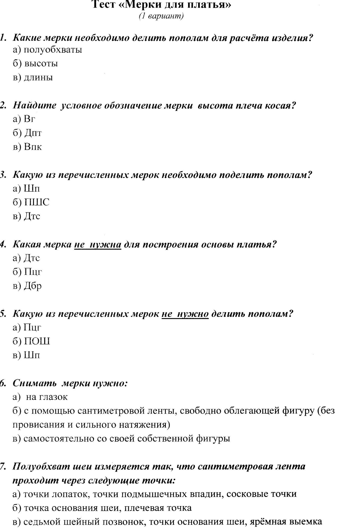 C:\Documents and Settings\Пользователь\Мои документы\Мои рисунки\img373.jpg