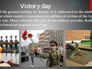 Victory day is one of the greatest holiday for Russia. It is celebrated on t