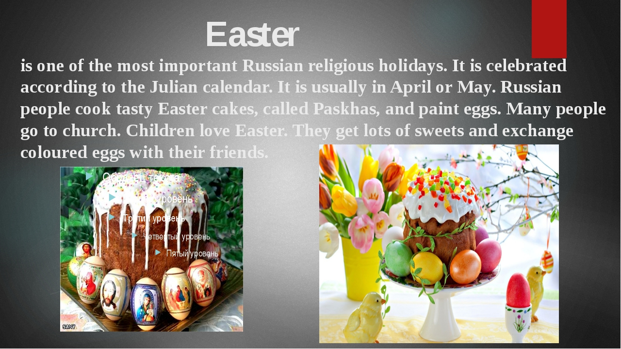 Easter is one of the most important Russian religious holidays. It is celebr...