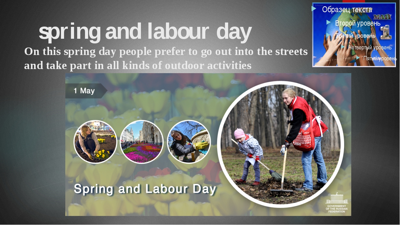 spring and labour day On this spring day people prefer to go out into the st...