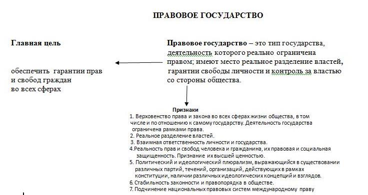 hello_html_m4fd6dd0f.jpg