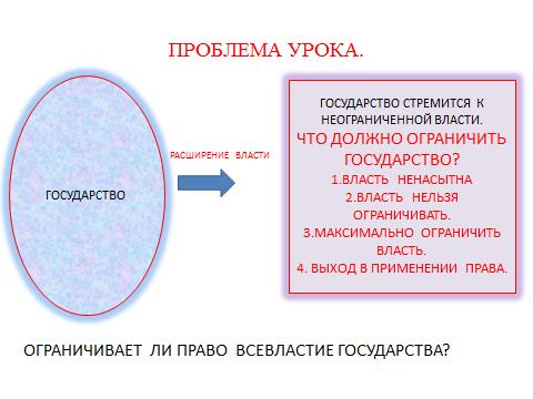 hello_html_m6d845cec.png