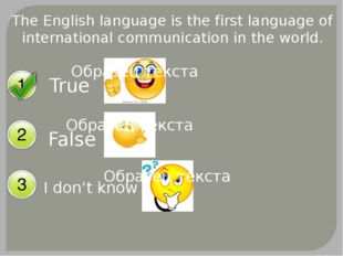 The English language is the first language of international communication in