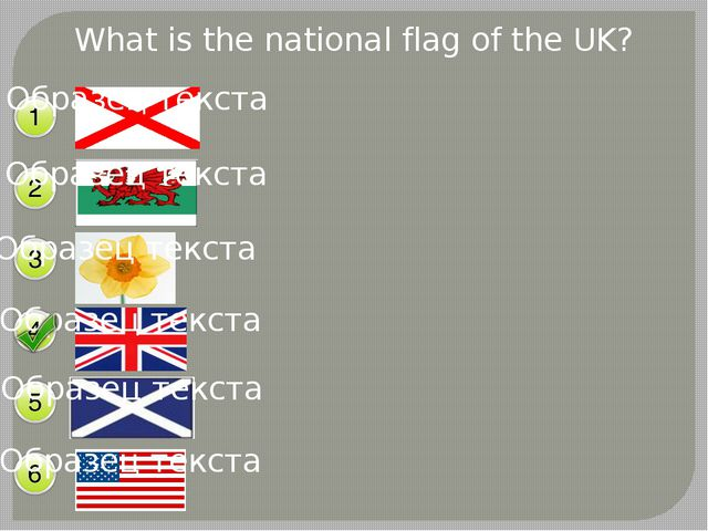 What is the national flag of the UK?