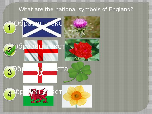 What are the national symbols of England?