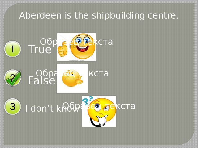 Aberdeen is the shipbuilding centre. True False I don't know