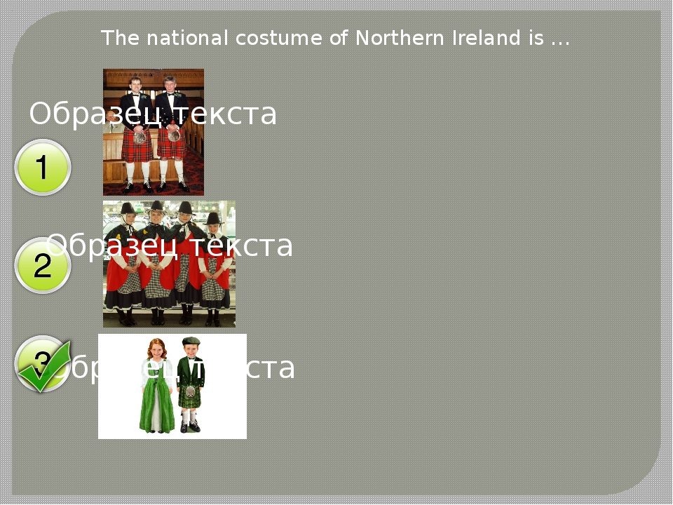The national costume of Northern Ireland is …