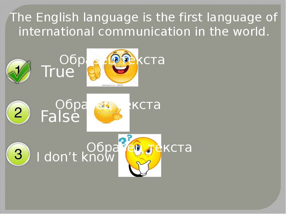 The English language is the first language of international communication in...