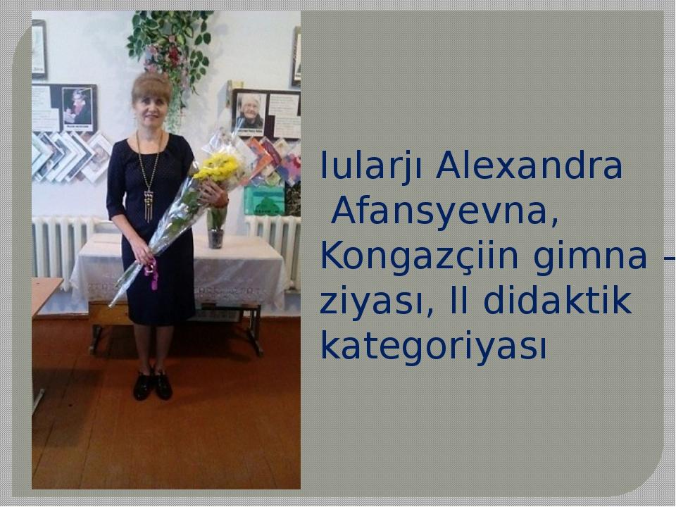Iularjı Alexandra Afansyevna, Kongazçiin gimna – ziyası, II didaktik kategori...