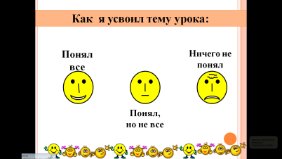 hello_html_608c4122.png