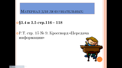 hello_html_8f7a28.png