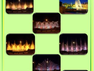 Night Fountains