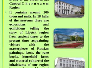 Lipetsk Regional Museum Lipetsk Regional Museum is one of the oldest in the C