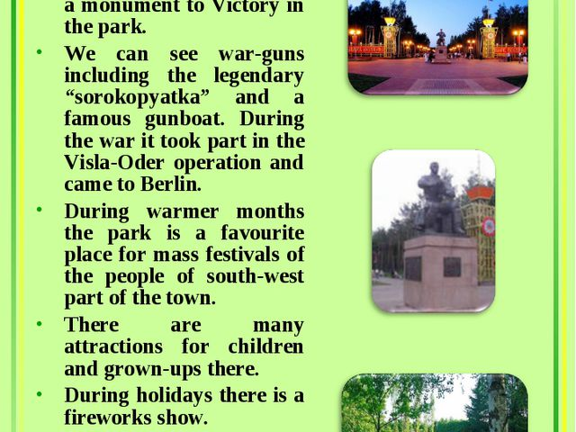 Park Pobedy In the future there will be a monument to Victory in the park. We...
