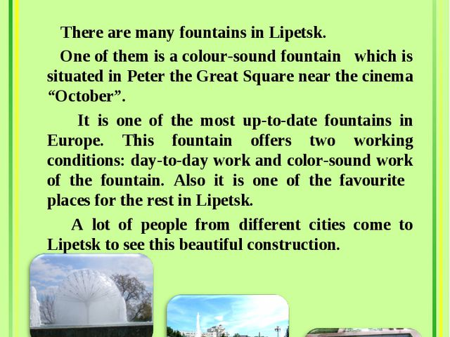 There are many fountains in Lipetsk. One of them is a colour-sound fountain...