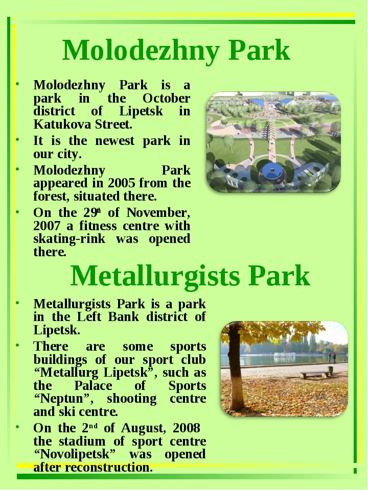 Molodezhny Park Molodezhny Park is a park in the October district of Lipetsk...