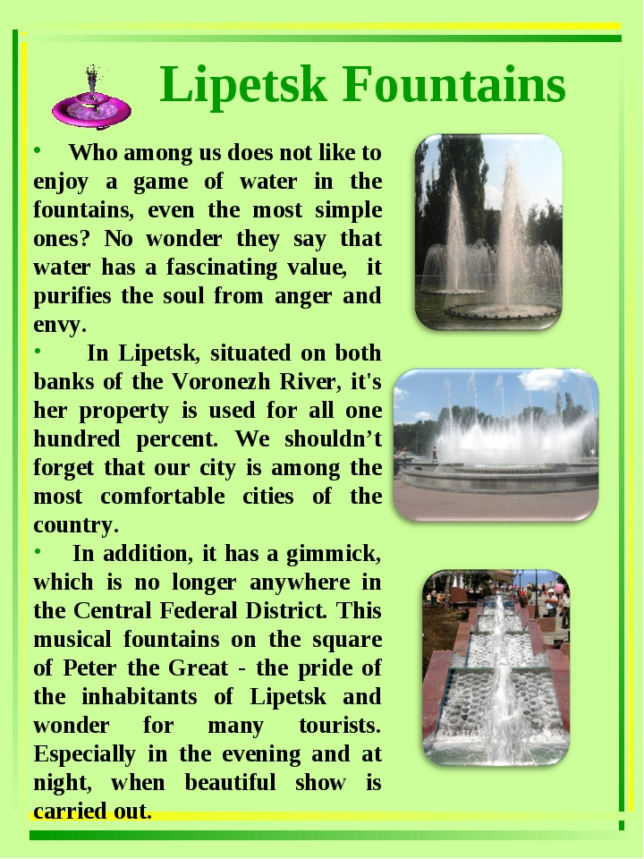 Who among us does not like to enjoy a game of water in the fountains, even t...