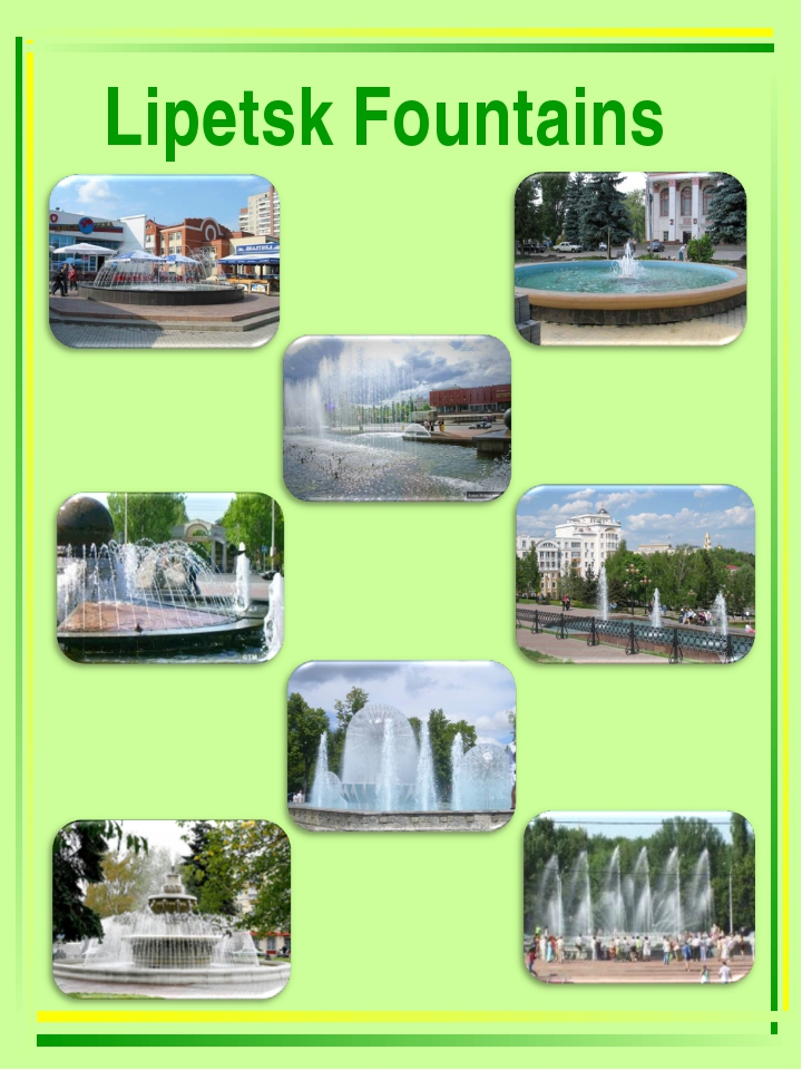 Lipetsk Fountains