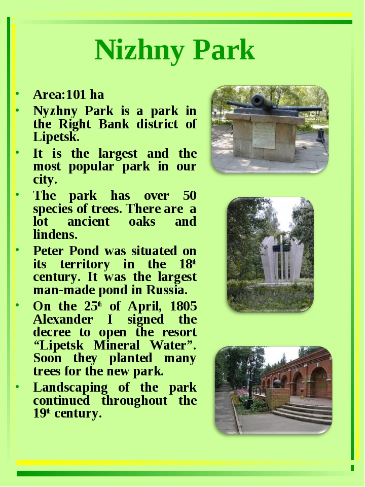 Nizhny Park Area:101 ha Nyzhny Park is a park in the Right Bank district of L...