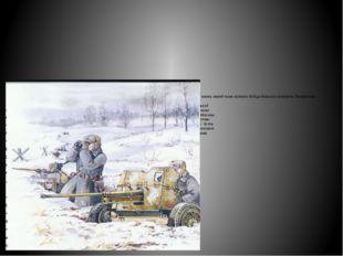 И вот настал день 16 ноября 1941 года, гитлеровцы снова двинулись в наступлен