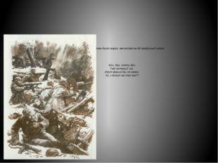 65 лет назад у разъезда Дубосеково было жарко, несмотря на 40-градусный мороз