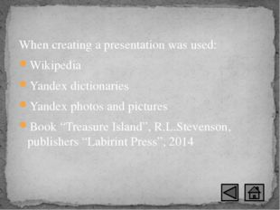 When creating a presentation was used: Wikipedia Yandex dictionaries Yandex p