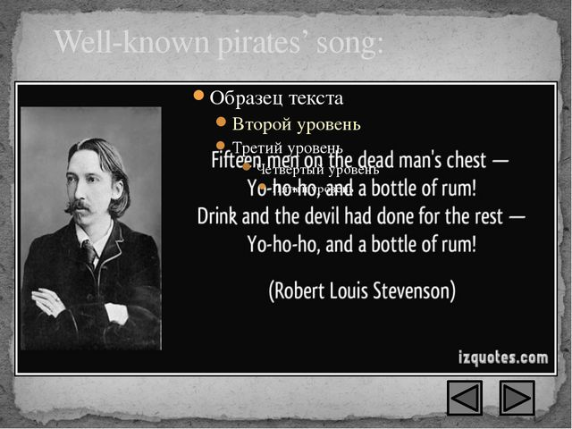 Well-known pirates' song: