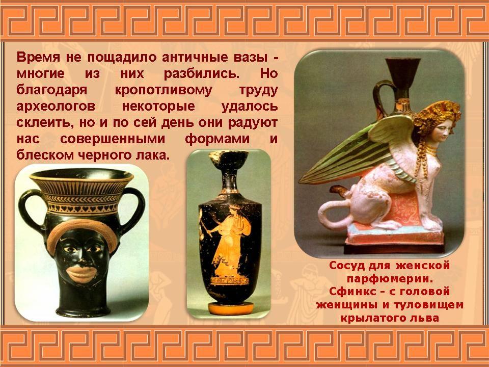 http://festival.1september.ru/articles/650409/presentation/68.JPG