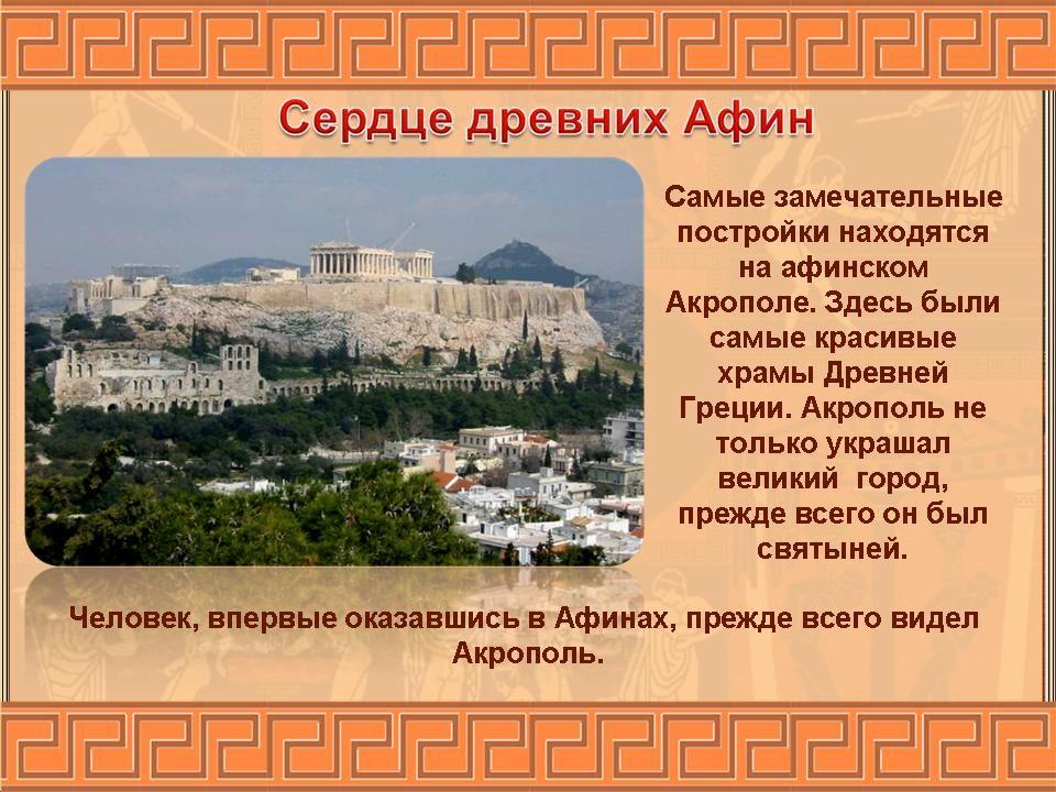http://festival.1september.ru/articles/650409/presentation/17.JPG