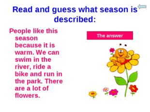 Read and guess what season is described: People like this season because it i