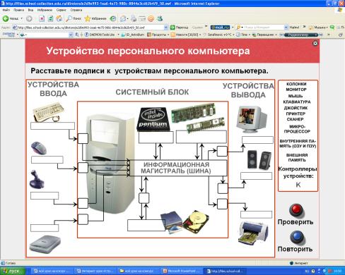 hello_html_m6f2fa3db.png