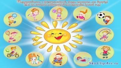 http://ns2.skyclipart.ru/uploads/posts/2011-03/1300686592_2011-03-21_084804.jpg