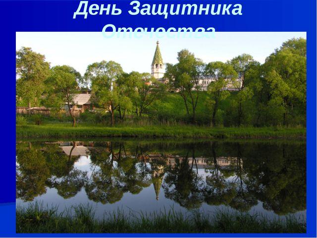 temu-biologicheskie-stsenariy-prezentatsiya-23-fevralya-korporativniy-chto