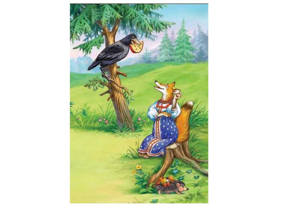 Картинки ворона и лисица