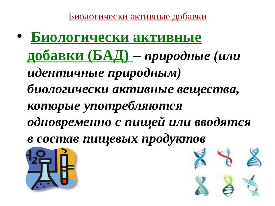 free Полупроводниковые приборы: Методические