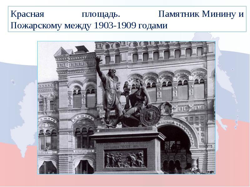 http://rpp.nashaucheba.ru/pars_docs/refs/49/48331/img10.jpg