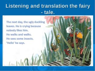 Listening and translation the fairy - tale.