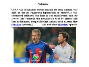 Nickname CSKA was nicknamedHorsesbecause the first stadium was built on the