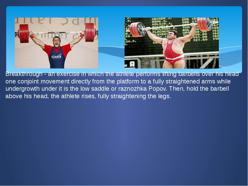 Breakthrough - an exercise in which the athlete performs lifting barbells ove...
