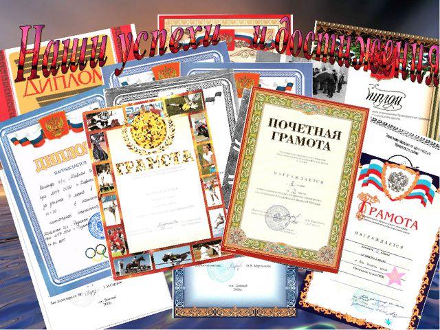 О.В.Мартынова Руководитель ОБЖ В.В.Митрохин Дивный, 2008