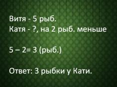 hello_html_7356b968.png