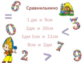 hello_html_m1d48cc9e.png