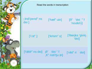 Read the words in transcription [,indi'pendəns dei ]  ['hæləuin] [ðə 'dei ə