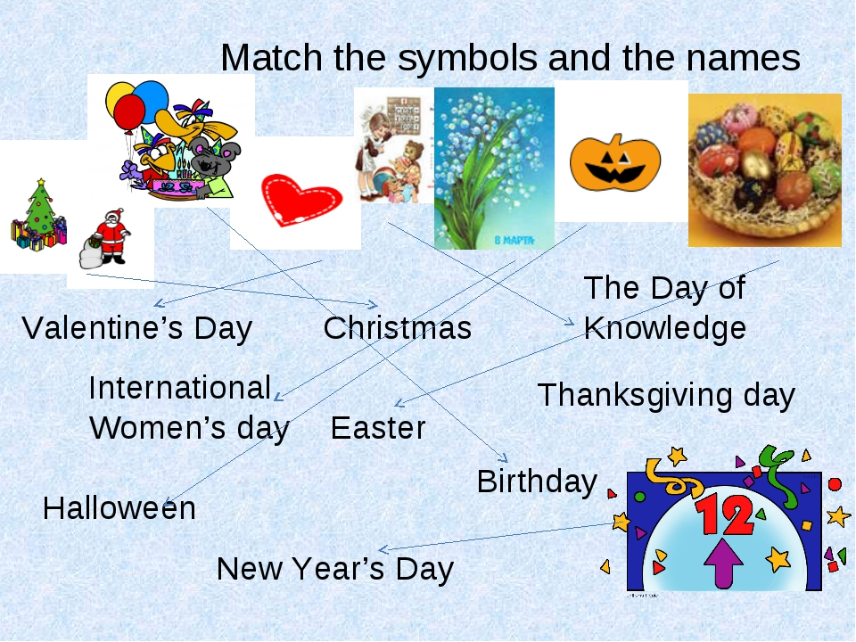 Match the symbols and the names New Year's Day Valentine's Day Christmas Hal...