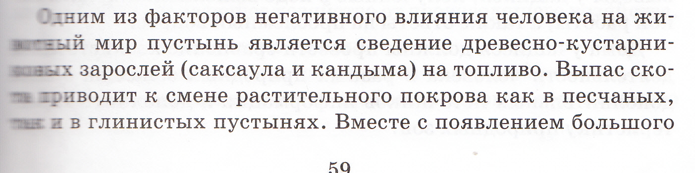 C:\Documents and Settings\Евгений\Мои документы\Мои рисунки\MP Navigator EX\2015_10_01\IMG_0006.jpg