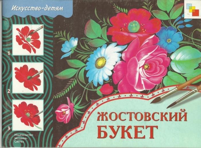http://img0.liveinternet.ru/images/foto/c/0/apps/4/211/4211262_001.jpg